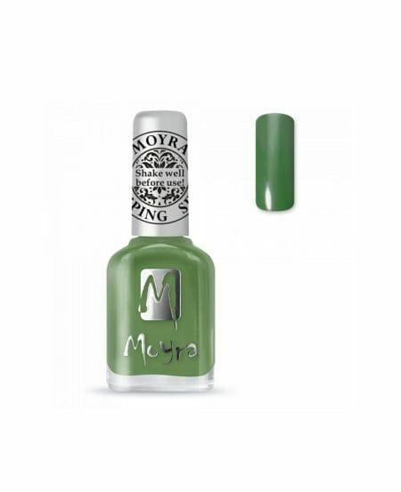 Moyra® Smalto per Stamping - SP14 DARK GREEN 12ml
